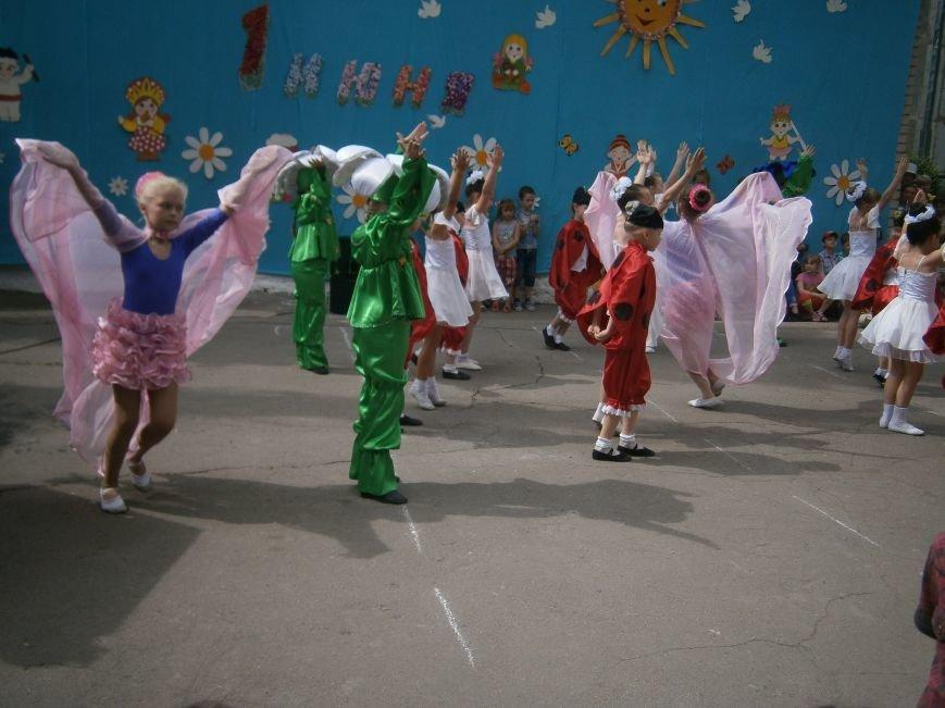 Коллектив Димитровской «Бригантины» поздравил детей с 1 июня (фото) - фото 7