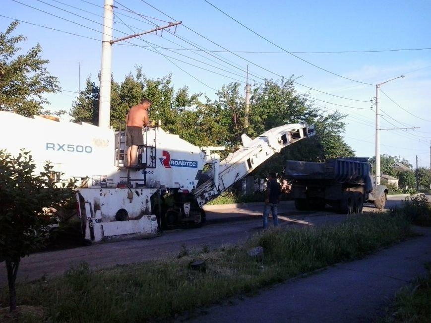 Общественные активисты добились, чтобы в Кривом Роге начали капитальный ремонт дороги (ФОТО) (фото) - фото 1