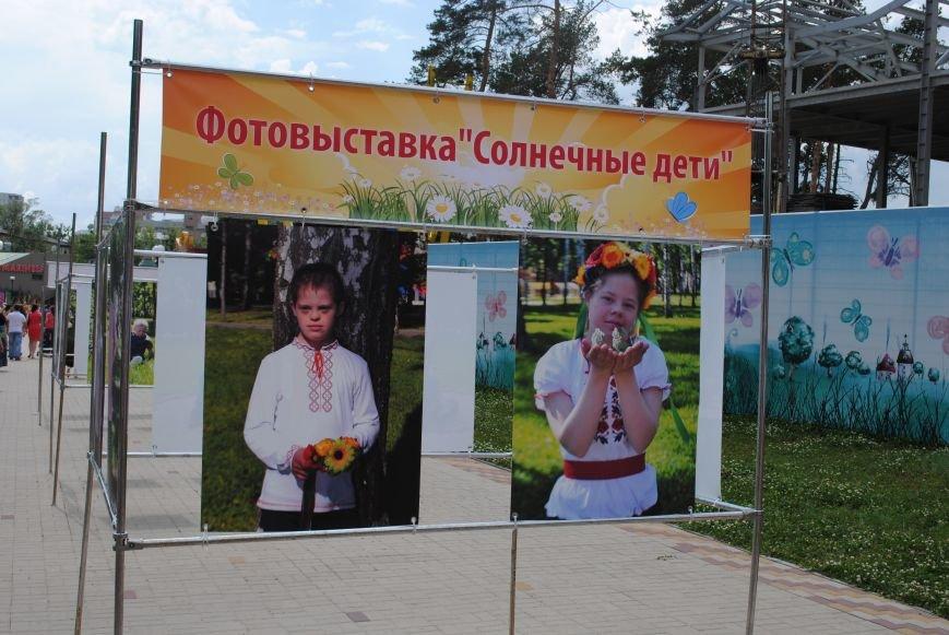 Харьковчане превратили аллею парка Горького в один огромный рисунок (ФОТО), фото-8