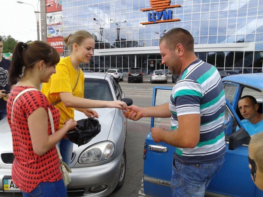 Днепродзержинцам предлагали обменять сигареты на конфеты, фото-5