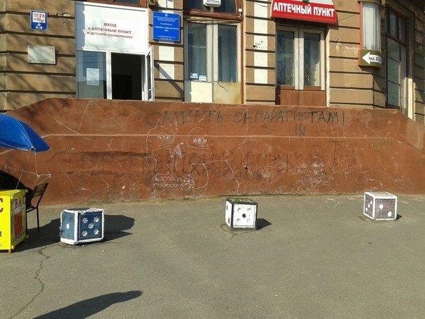 Николаевские патриоты одели в вышиванку детскую поликлинику (ФОТО) (фото) - фото 1