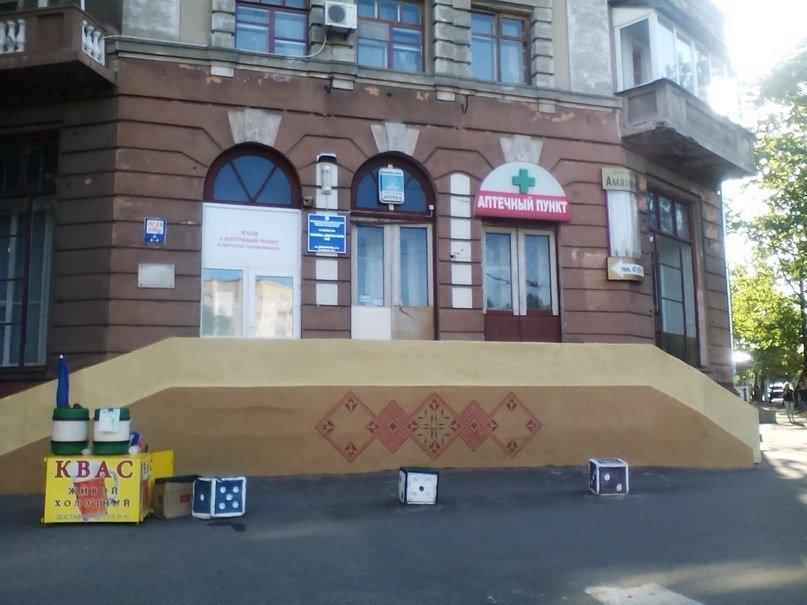 Николаевские патриоты одели в вышиванку детскую поликлинику (ФОТО) (фото) - фото 5