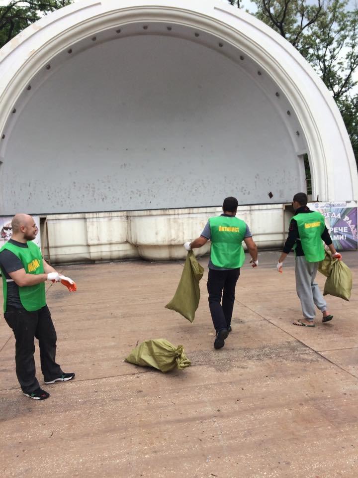 Мариупольские активисты облагородили парк им. Петровского (ФОТО) (фото) - фото 1