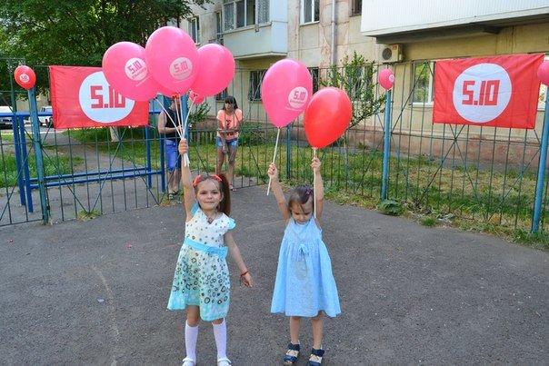 1 июня детям подарили интересную программу с героями мультфильма «Фиксики» (фото) - фото 1
