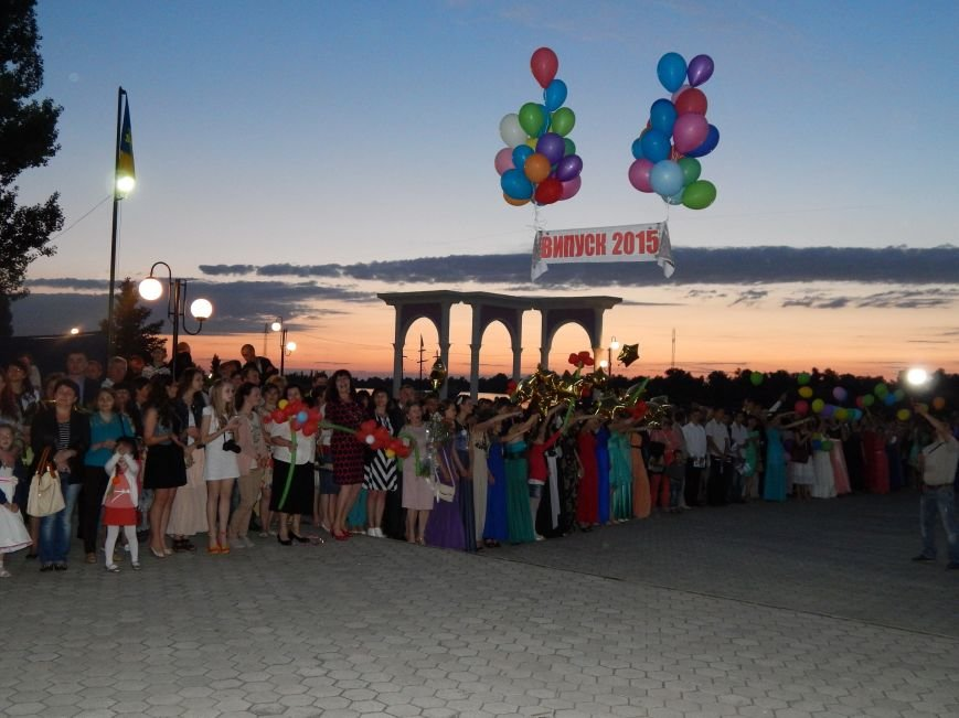 Загальноміське свято випускників 2015 у Голій Пристані (фото) - фото 10