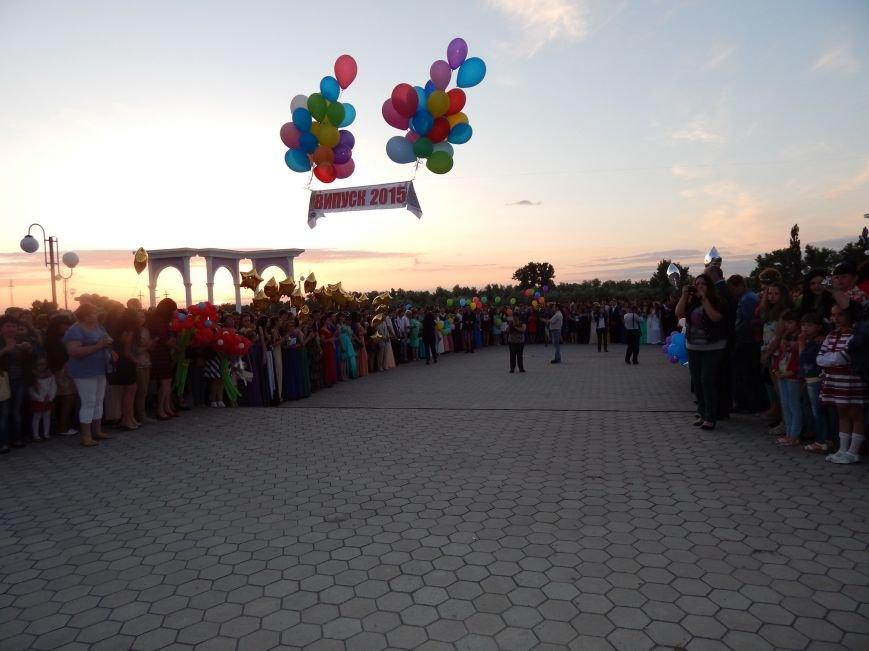 Загальноміське свято випускників 2015 у Голій Пристані (фото) - фото 4