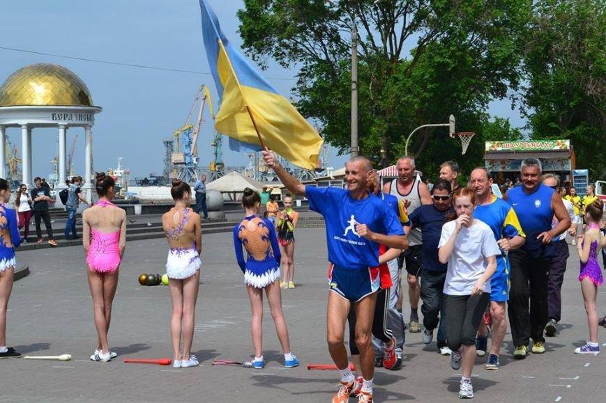 В Бердянске состоялся Олимпийский день, фото-1