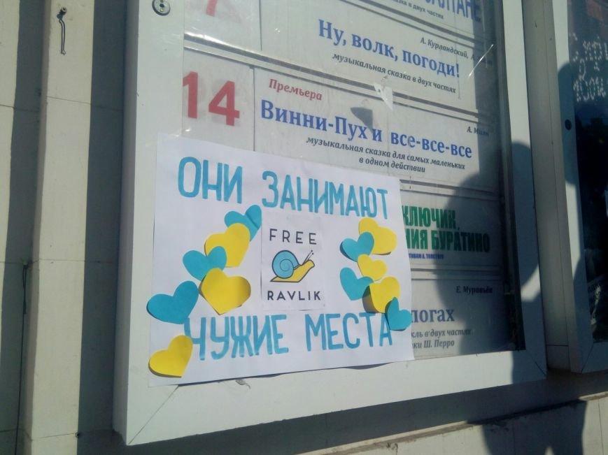 Мариупольцы выступили против ареста «Равликов» (ФОТО+ВИДЕО) (фото) - фото 1
