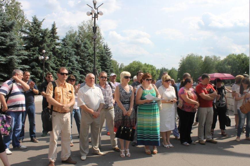 Предприниматели Кривого Рога протестуют против принудительного перевода на кассовый аппарат (ФОТО), фото-2