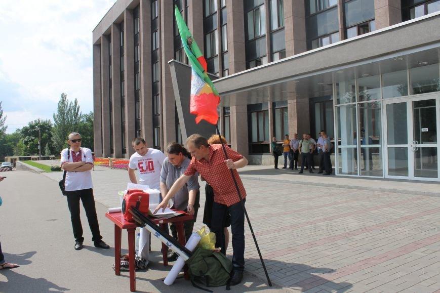 Предприниматели Кривого Рога протестуют против принудительного перевода на кассовый аппарат (ФОТО), фото-10
