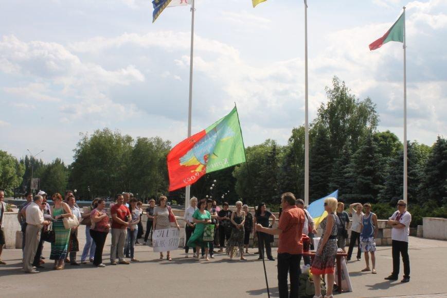 Предприниматели Кривого Рога протестуют против принудительного перевода на кассовый аппарат (ФОТО), фото-3