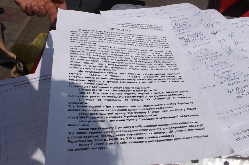 Предприниматели Кривого Рога протестуют против принудительного перевода на кассовый аппарат (ФОТО), фото-6