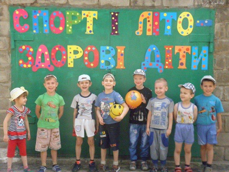 Сегодня в Димитрове открылся летний сезон в детских садах (фото) - фото 12