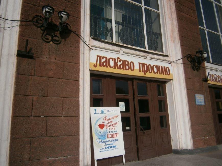 Завтра в Димитрове состоится концерт вокальной студии «Талисман» (фото) - фото 1