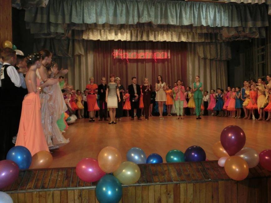 «Весняні зорі – 2015»: танцоры из Димитрова и Красноармейска зажигали танцпол (фото) - фото 5