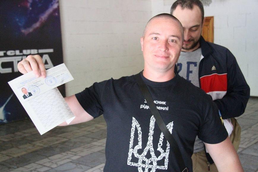 Раненые под Иловайском бойцы «Кривбасса» получили удостоверения участника боевых действий (ФОТО), фото-2