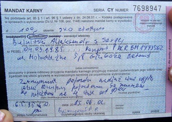 Конфликт на КПП «Бобровники-Берестовица»: польские полицейские применили газовые баллончики (фото) - фото 5