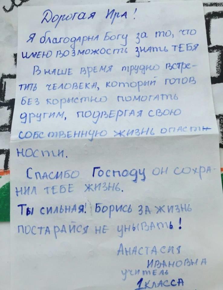 Дніпропетровці пишуть листи підтримки для Ірини з Дрогобича, яка втратила дві ноги на передовій (ФОТО), фото-1