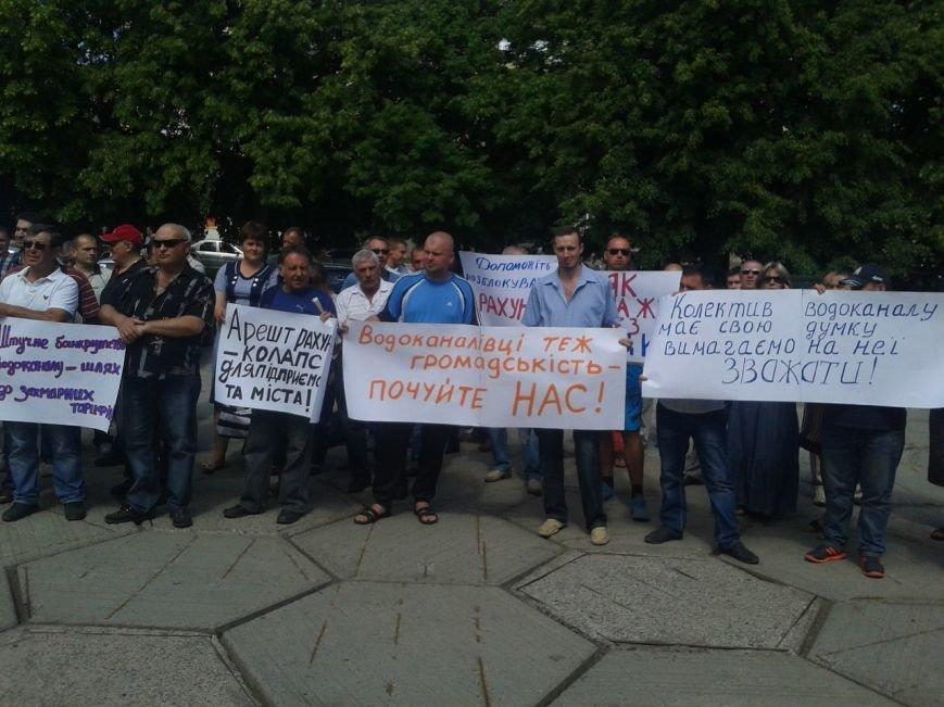 У стін ОДА знову мітингують робітники «Полтававодоканалу» (фото) - фото 1