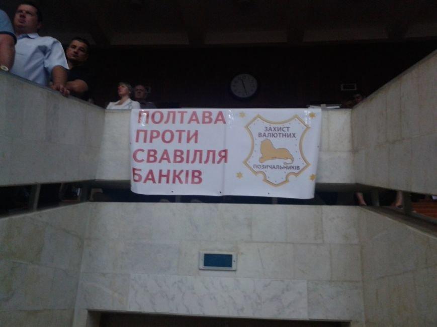 У Полтаві стартувала сесія обласної ради (фото) - фото 3