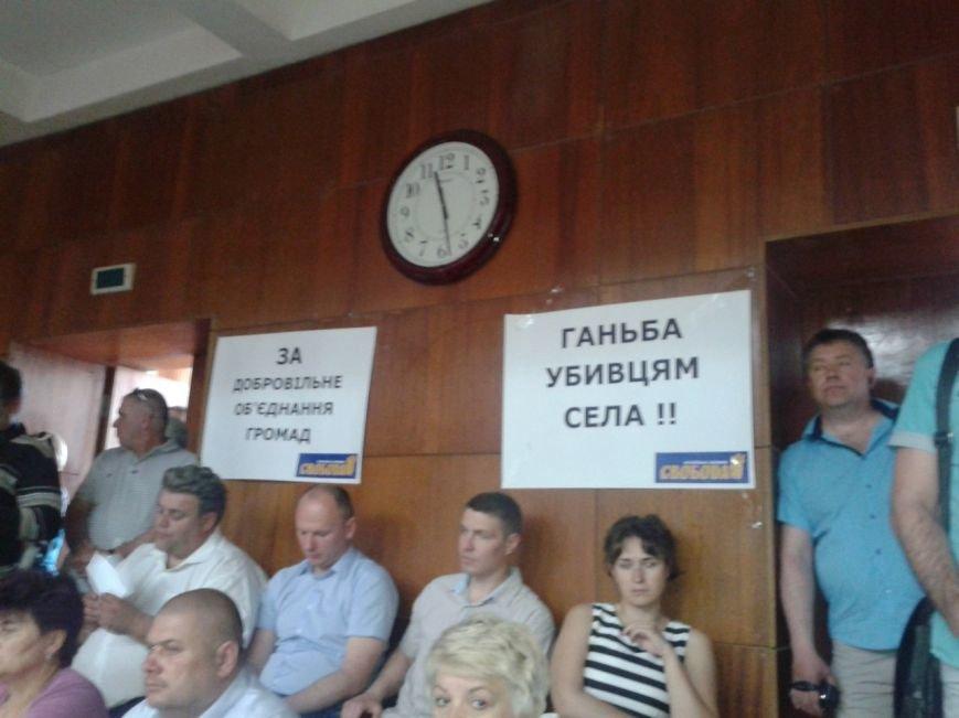 У Полтаві стартувала сесія обласної ради (фото) - фото 4