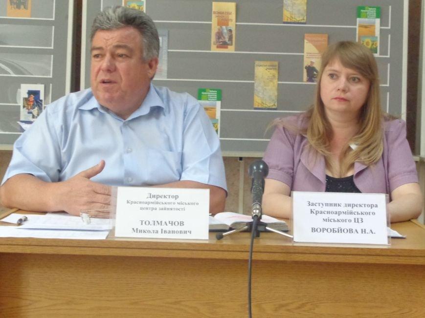 Красноармейский центр занятости подвел итоги своей работы (фото) - фото 2