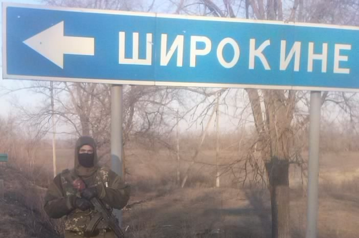 Под Маруиполем погиб российский наемник (ФОТО) (фото) - фото 1
