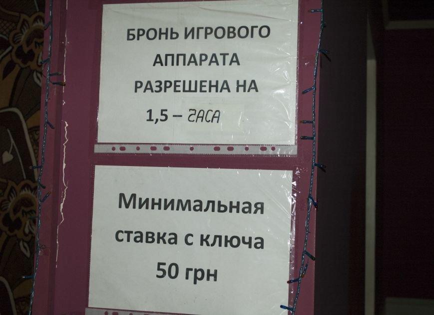 Неистребимые: В Запорожье третий раз закрыли зал игровых автоматов (ФОТОРЕПОРТАЖ), фото-7