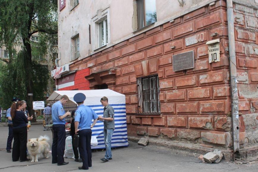 В Кривом Роге на крытом рынке милиция выявила нарушителя правил торговли и конфисковала товар (ФОТО), фото-9