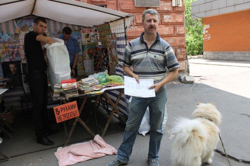 В Кривом Роге на крытом рынке милиция выявила нарушителя правил торговли и конфисковала товар (ФОТО), фото-2