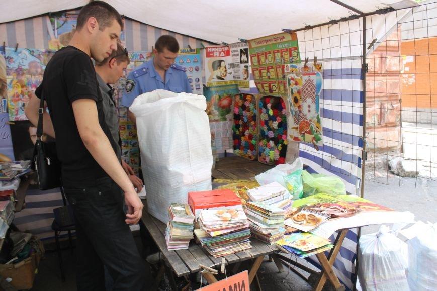 В Кривом Роге на крытом рынке милиция выявила нарушителя правил торговли и конфисковала товар (ФОТО), фото-1