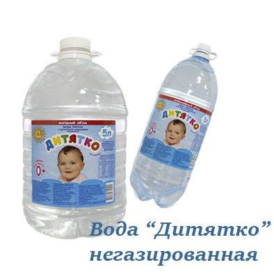 «Роганская», «V7», «ДИТЯТКО» – качественная вода из природных источников для Вас и Вашего малыша с доставкой по Красноармейску! (фото) - фото 2