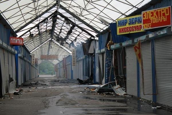 От рынка «Сокол» в Донецке из-за обстрелов осталось пепелище (ФОТО) (фото) - фото 1