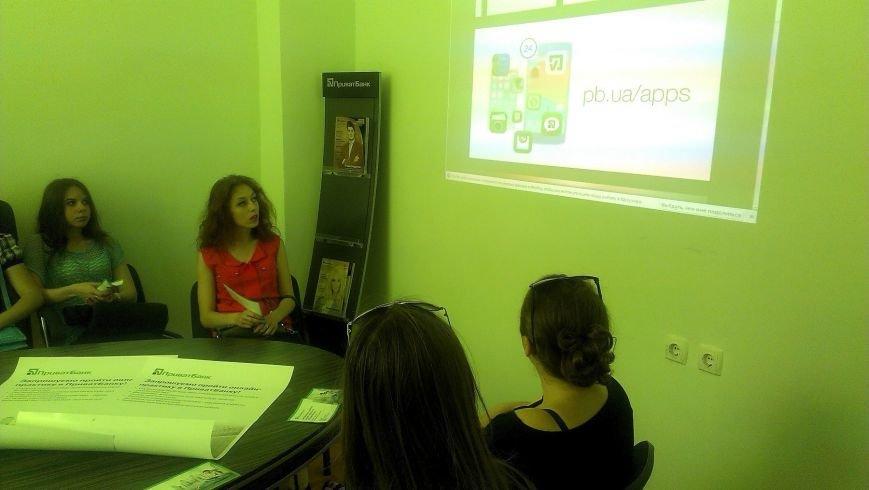 Студенты Мариупольского электромеханического техникума проходят онлайн-практику в ПриватБанке (фото) - фото 2