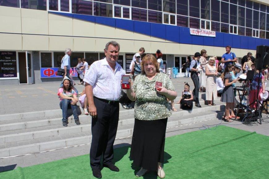 В Ильичевске отметили Международный день защиты детей. (фото) - фото 3