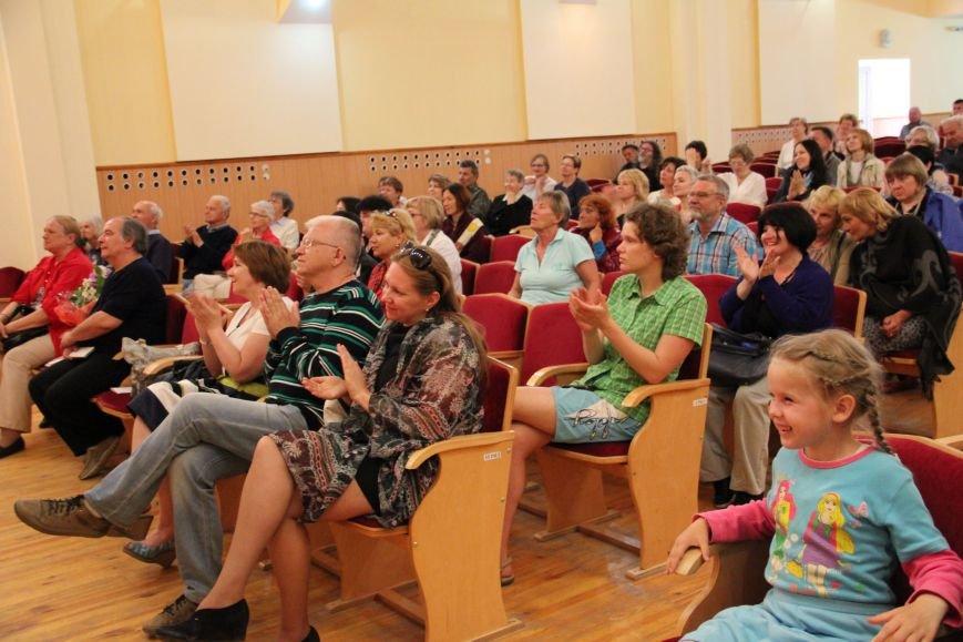 28.05 Праздничное настроение участников Волошинских Чтений.