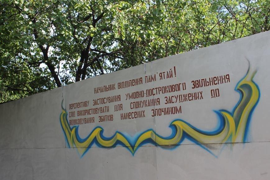 Заключенные в криворожской колонии №80 уже год добровольно помогают украинской армии (ФОТО, ВИДЕО), фото-20