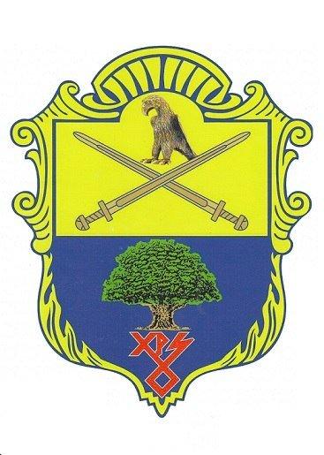 На следующей сессии горсовет собирается утвердить герб Запорожья (фото) - фото 1