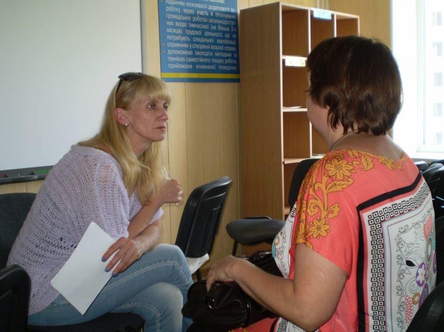 Специалисты Славянского центра занятости оказывают психологическую помощь переселенцам из зоны АТО (фото) - фото 1