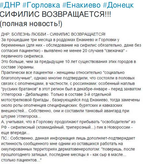 Климкин и Курц обсудили улучшение технических возможностей миссии ОБСЕ на Донбассе - Цензор.НЕТ 936