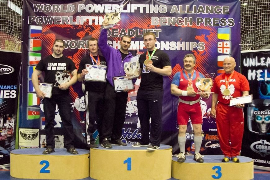 Спортсмены из Днепропетровска заняли 1-е место на чемпионате мира по Пауэрлифтингу (ФОТОРЕПОРТАЖ) (фото) - фото 1