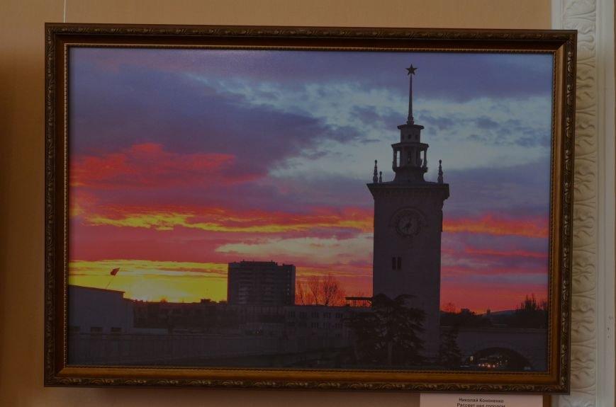 В Симферополе открылась фотовыставка, посвященная Дню города (ФОТО), фото-2