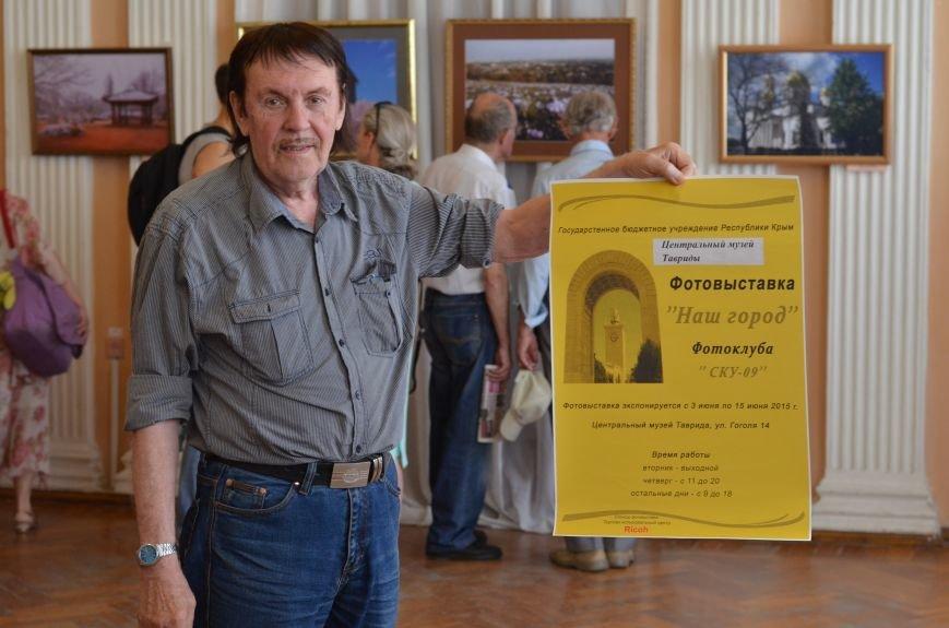 В Симферополе открылась фотовыставка, посвященная Дню города (ФОТО), фото-12