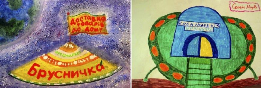 Дети предложили сети «Брусничка» открыть службу такси и парк аттракционов (фото) - фото 4