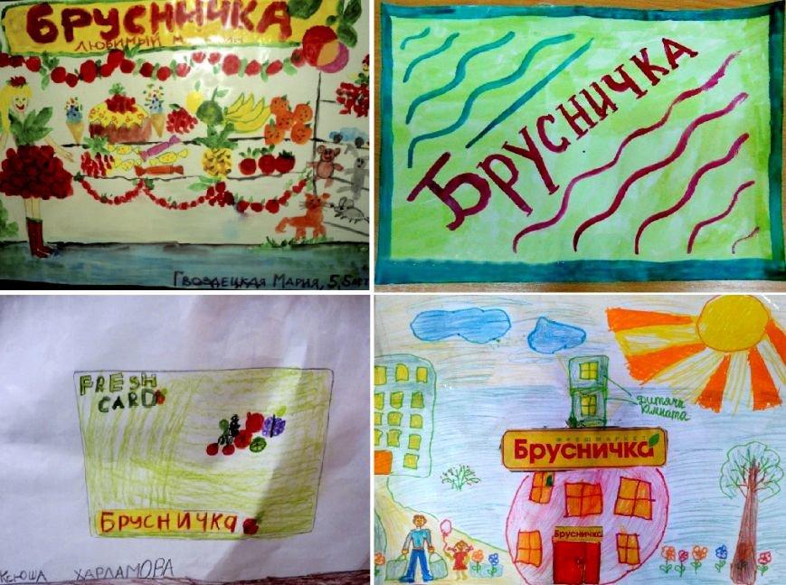Дети предложили сети «Брусничка» открыть службу такси и парк аттракционов (фото) - фото 2