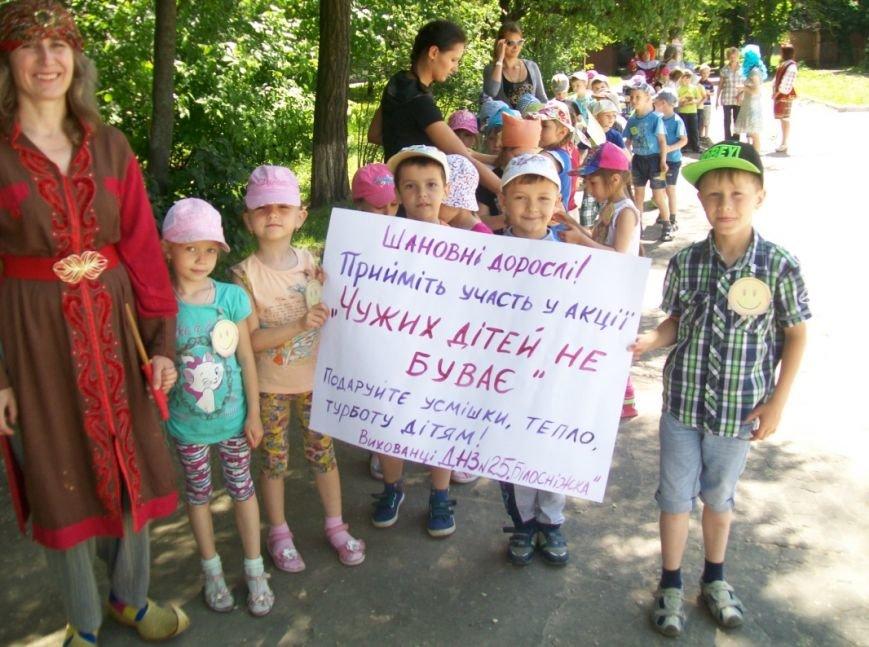 В Сумах дошкольники детского сада №25 «Белоснежка» приняли участие в акции «Чужих детей не бывает» (ФОТО) (фото) - фото 1