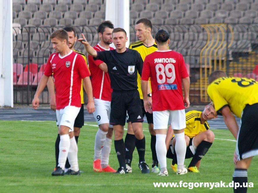 Впервые выступая в Первой лиге, криворожский клуб «Горняк» вошел в десятку сильнейших команд (ФОТО), фото-8
