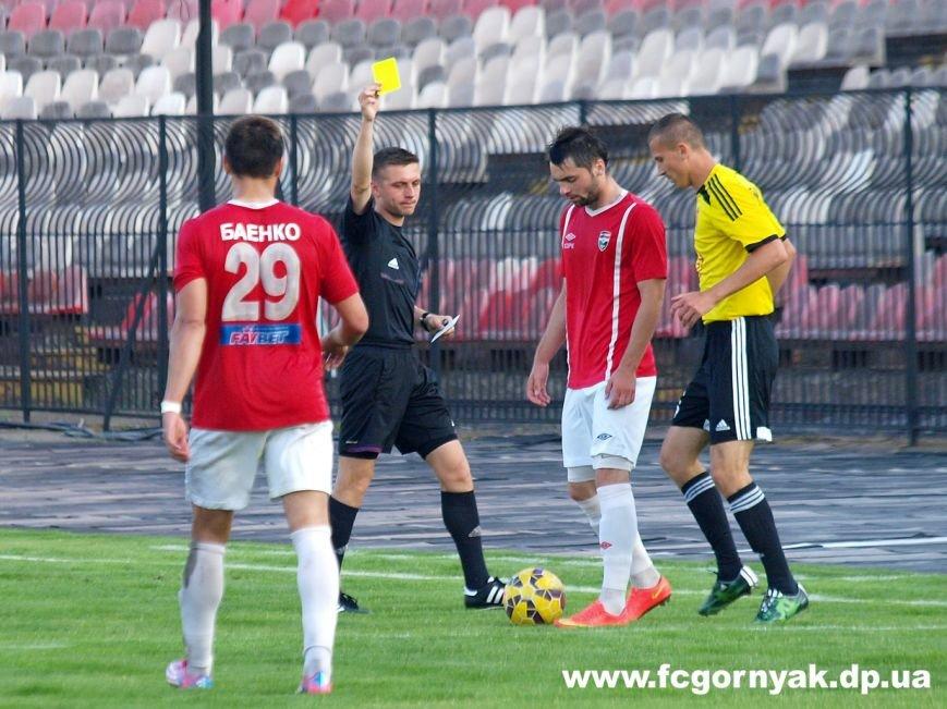Впервые выступая в Первой лиге, криворожский клуб «Горняк» вошел в десятку сильнейших команд (ФОТО), фото-3
