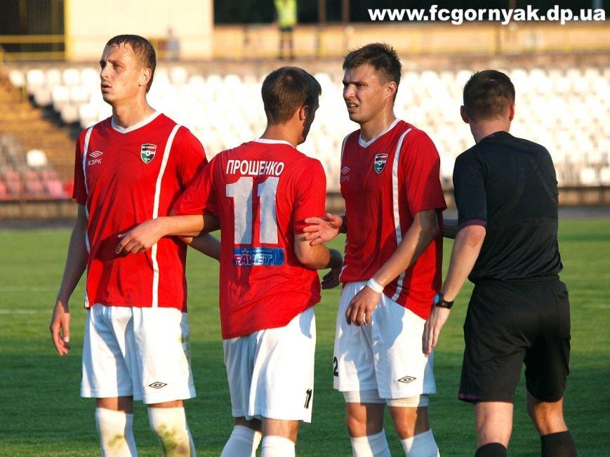 Впервые выступая в Первой лиге, криворожский клуб «Горняк» вошел в десятку сильнейших команд (ФОТО), фото-4