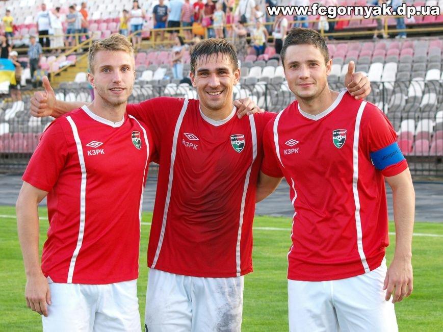 Впервые выступая в Первой лиге, криворожский клуб «Горняк» вошел в десятку сильнейших команд (ФОТО), фото-17